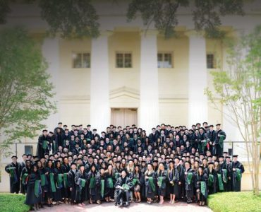 Class of 2017.