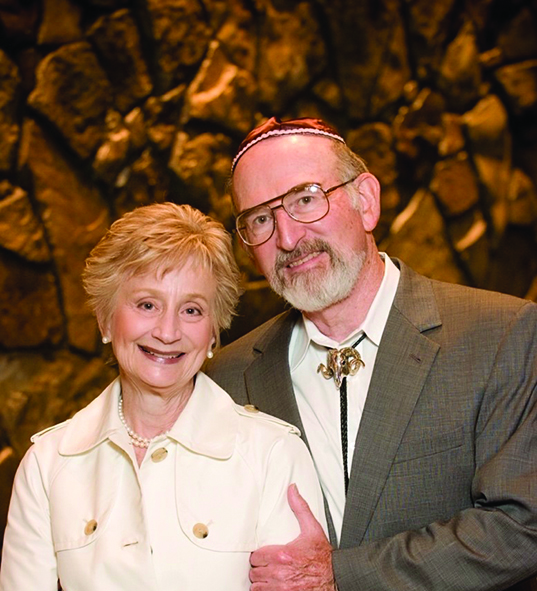 Dr. Larry A. and Edith R. Cohen